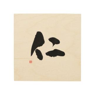 Impressão Em Madeira Righteousness do Kanji do samurai de Jin do 仁 do