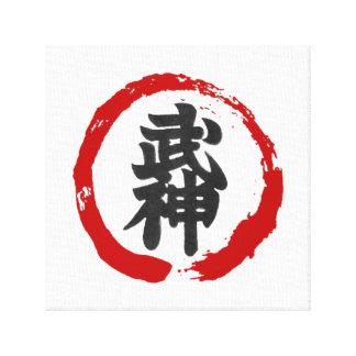 Impressão Em Tela Arte japonesa da parede do Kanji de BUJIN