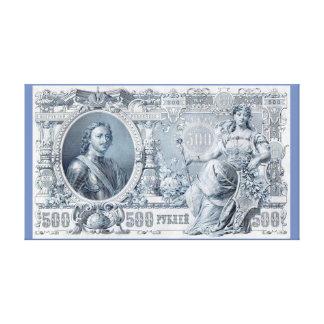 Impressão Em Tela cerca de 1912 Rússia Tsarist conta de 500 rublos