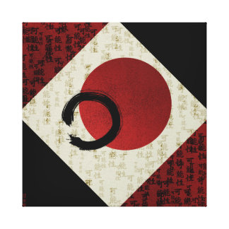 Impressão Em Tela Círculo de Ensō do zen com potencial do Kanji com