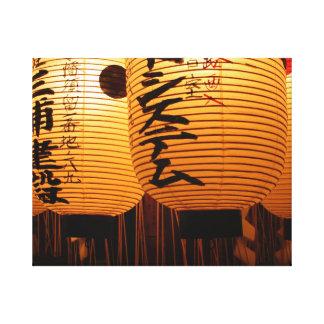 Impressão Em Tela De lanterna de papel japonesa