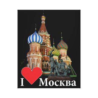 Impressão Em Tela Moscovo Rússia Russia linho
