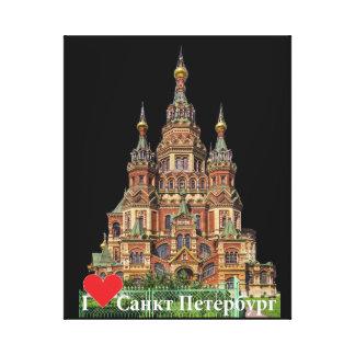 Impressão Em Tela São Petersburgo Rússia Russia linho
