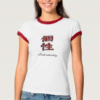 Individualidade Camiseta