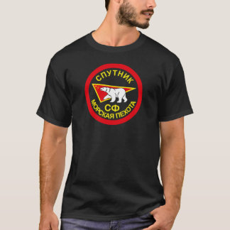 Infantaria naval soviética SPUTNIK Camiseta