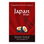 Insecto do restaurante japonês panfleto personalizado