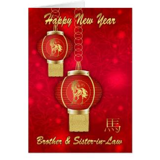 Irmão & ano novo chinês da cunhada cartão comemorativo