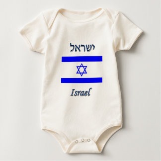 Israel Macacões