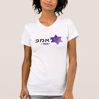 Israel para o T das mulheres do trunfo Camiseta