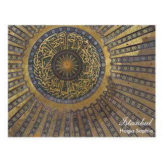 Istambul - abóbada do cartão de Hagia Sophia