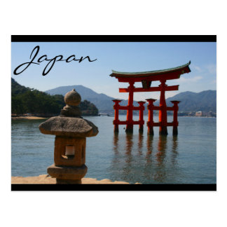 itsukushima japão cartão postal
