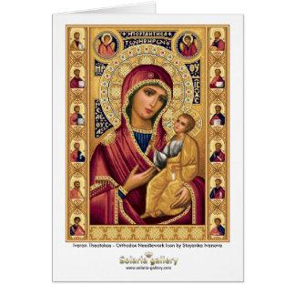 Iveron Theotokos - cartão