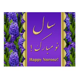 Jacintos felizes nobres de Norooz - cartão