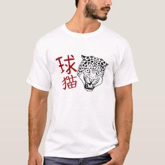 Jaguar Camiseta
