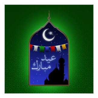 Janela de Ramadan Eid - impressão do poster