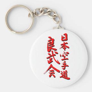 Japão Karaté-Faz chaveiro do Kanji de Ryobu-Kai