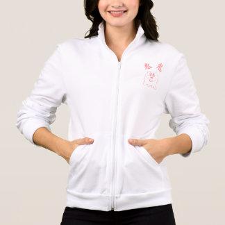 Jaqueta Hoodie branco & cor-de-rosa 7 de Hanes