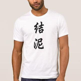 jayne camiseta