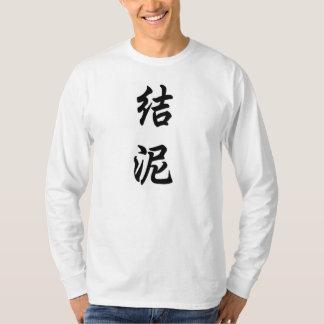jayne tshirts