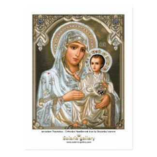 Jerusalem Theotokos - cartão