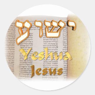 Jesus (Yeshua) no hebraico Adesivo