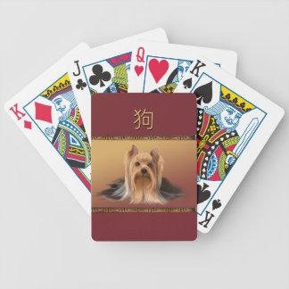 Jogo De Baralho Maltês no ano novo chinês do design asiático, cão