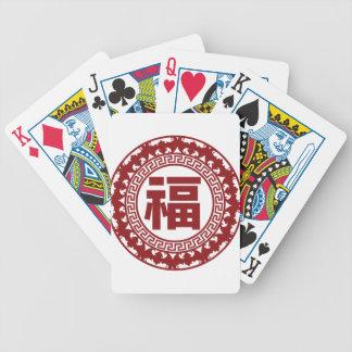 Jogos De Baralho Símbolo chinês da boa fortuna com ilustração dos