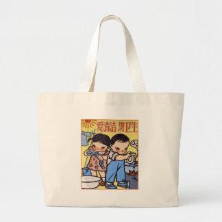 Jovens crianças japonesas dos desenhos animados do bolsa para compra