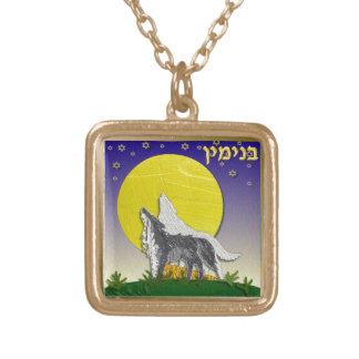 Judaica 12 tribos de Israel Benjamin Colar Banhado A Ouro