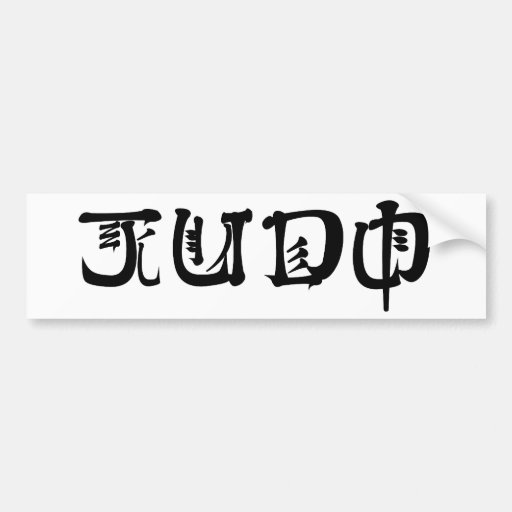 Judo Adesivos