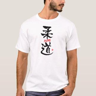 Judo-KANJI Camiseta