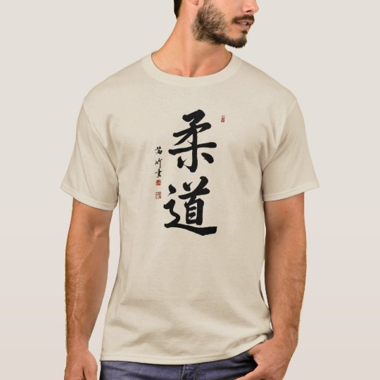Judô - Mod. 01 Camiseta