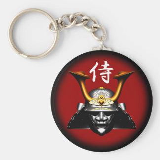 Kabuto preto metálico (capacete do samurai) chaveiros