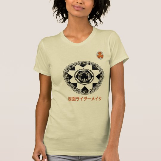 Kamen Rider Mage 仮面ライダーメイジ Camiseta