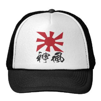 KAMIKAZE (神風) BONÉ