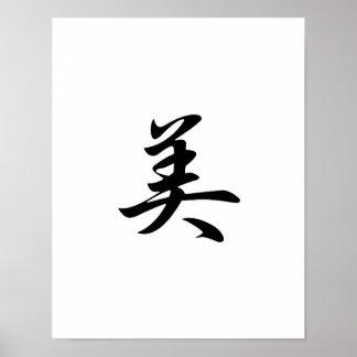 Kanji japonês para a beleza - Bi Poster