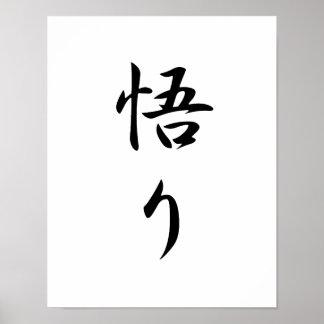 Kanji japonês para a iluminação - Satori Poster