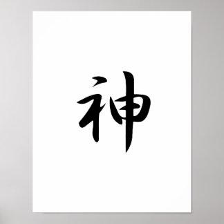 Kanji japonês para o deus - Kami Poster