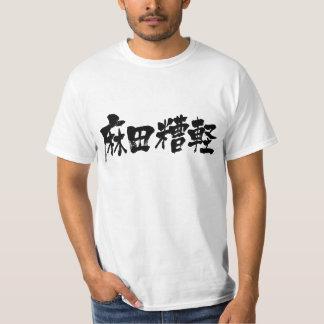[Kanji] Madagascar Camisetas