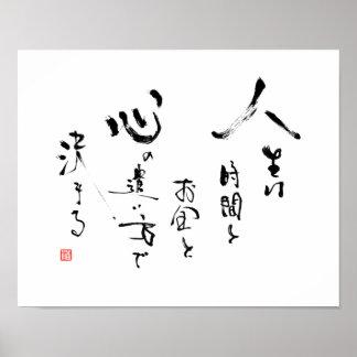 """Kanji """"o que é a vida?"""" Citações inspiradas Poster"""