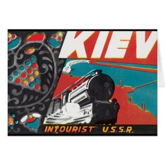Kiev Intourist URSS