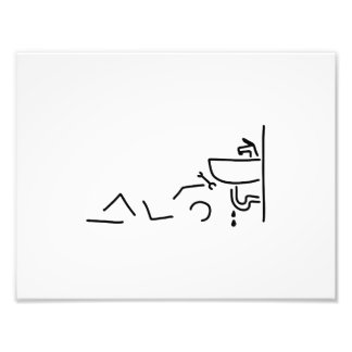 klempner heimwerker wasser impressão de foto