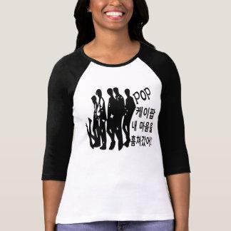 KPOP tomou a meu coração em senhoras coreanas 3/4 T-shirt