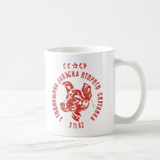 Laika - caneca de café soviética do cão CCCP do