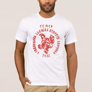Laika - t-shirt soviético do cão CCCP do espaço Camiseta