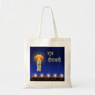 Lâmpada luminosa de Diwali - o bolsa do orçamento