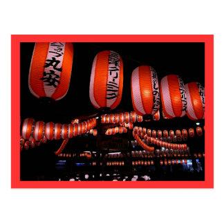 Lanternas de Matsuri Cartões Postais