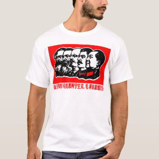 Lenin Marx Mao Zedong Camiseta