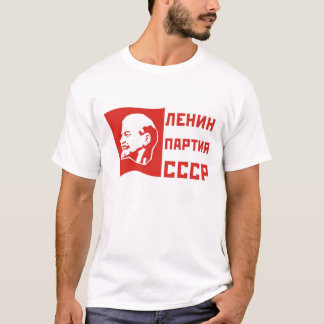 Lenin Partia URSS Camiseta