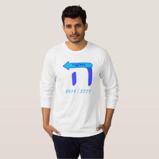 Letra hebréia Hey 2016/5777 de Hillary Clinton Camiseta